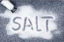 чем заменить соль в еде