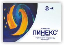 Показания к применению препарата Линекс