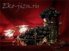 домашнее вино польза
