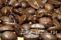 Скрабы от целлюлита из кофе
