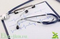 Что делать для профилактики сердечно-сосудистых заболеваний