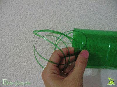 Вырезать из бутылки тонкую ленту
