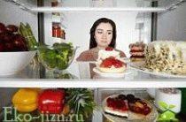 Почему постоянно хочется есть: причины