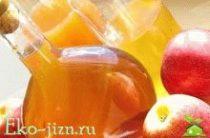 Польза яблочного уксуса естественного брожения