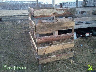 Три стенки ящика для компоста