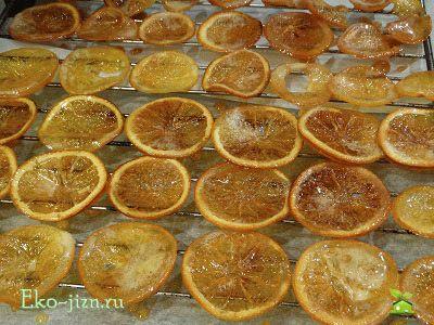 Разложить апельсиновые дольки