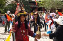 9 августа — празднование Международного дня коренных народов мира