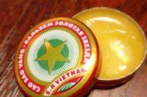 Способы применения бальзама «звездочка» не только для лечения: 6 лайфхаков