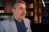 Доктор Комаровский рассказал, какие распространенные антисептики действительно помогают, а какие — нет (уксус, перекись, хлоргексидин, спирт)
