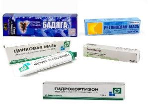 Аптечные мази